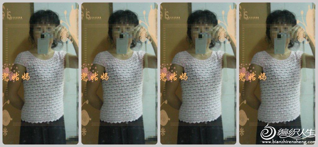 雪花(双色冰丝短袖衫)6.jpg