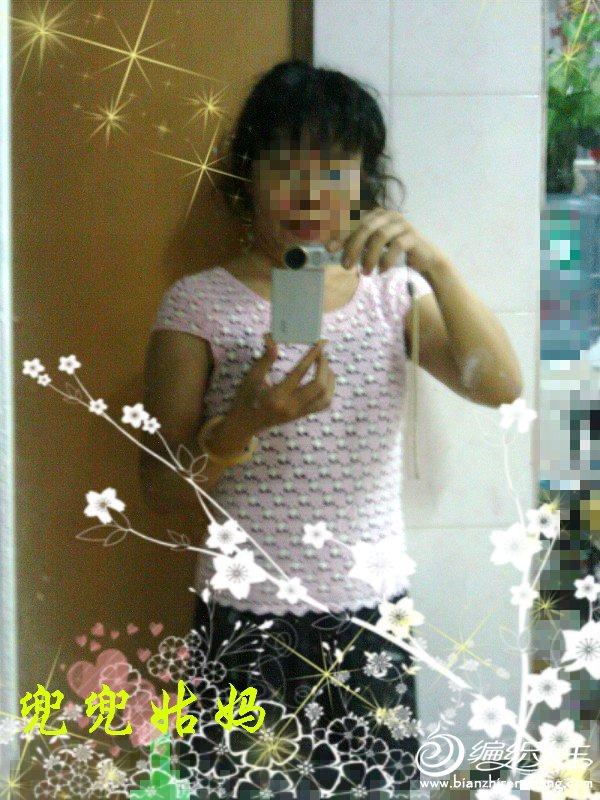 雪花(双色冰丝短袖衫)7.jpg