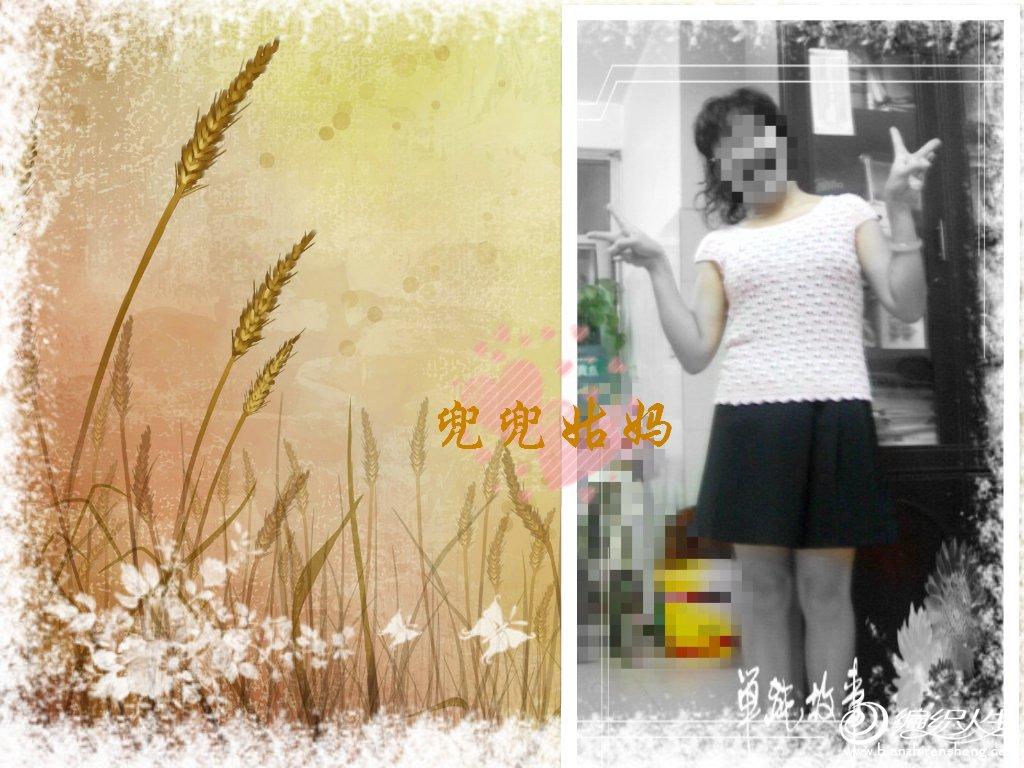 雪花(双色冰丝短袖衫)11.jpg