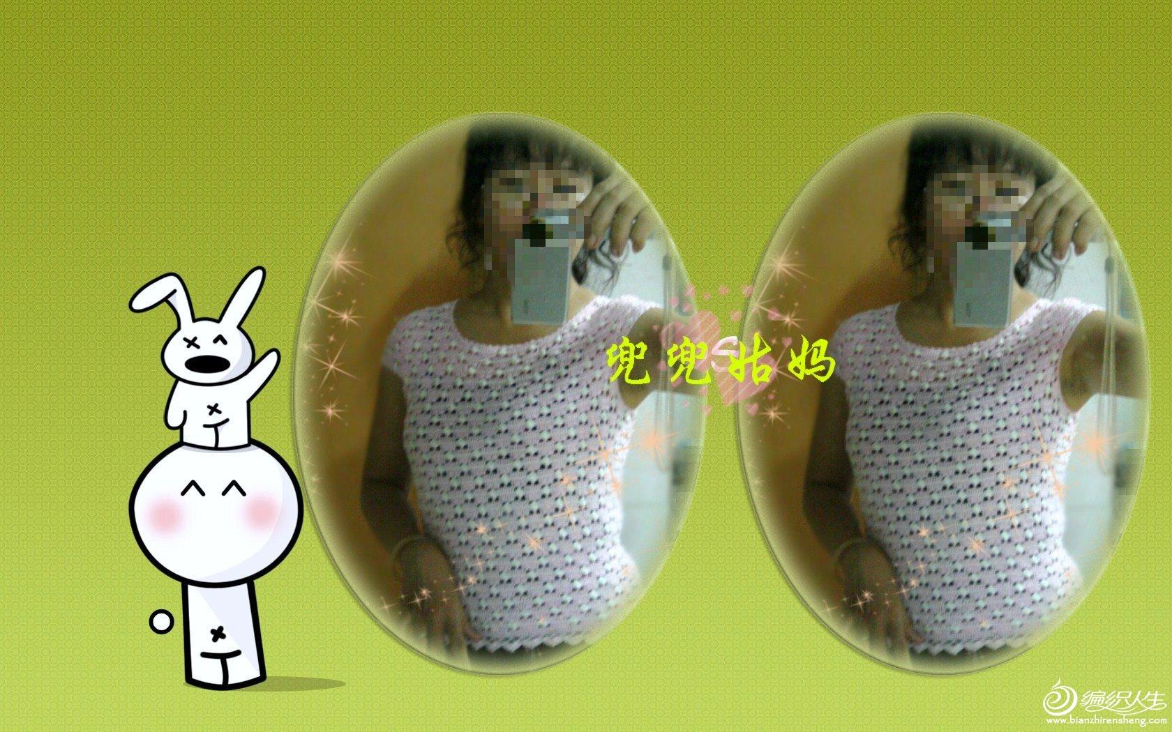 雪花(双色冰丝短袖衫)4.jpg