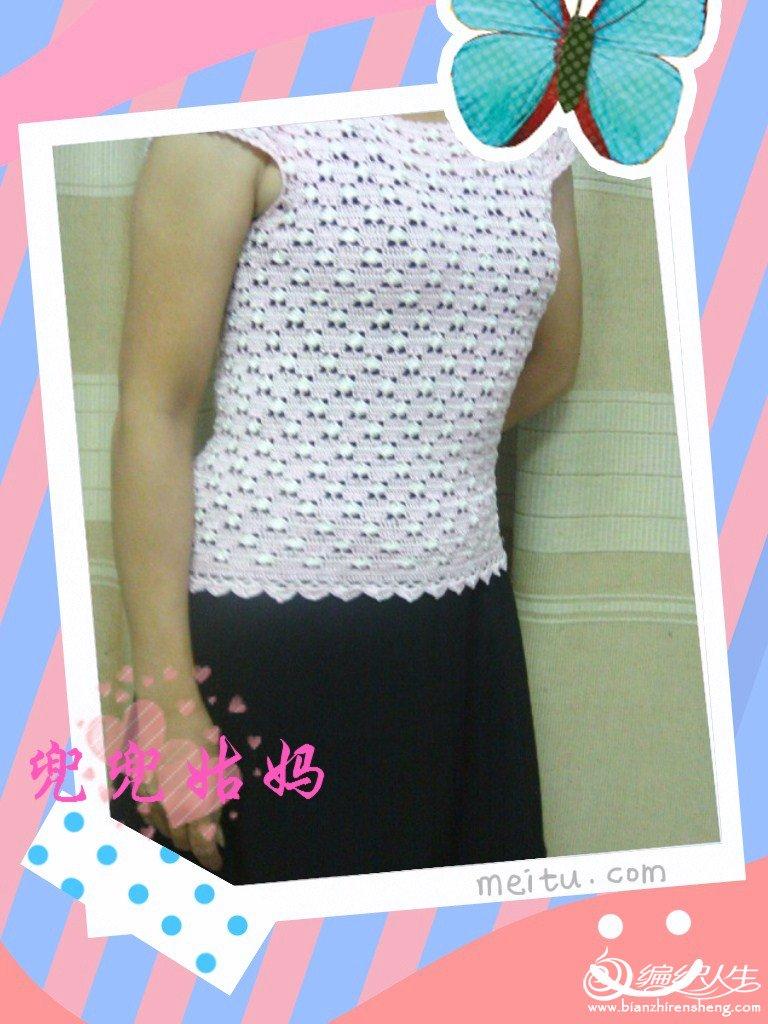 雪花(双色冰丝短袖衫)2.jpg