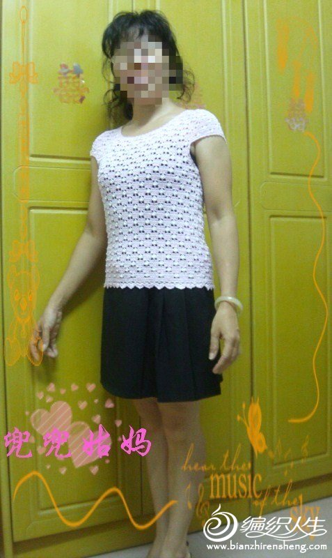 雪花(双色冰丝短袖衫)3.jpg