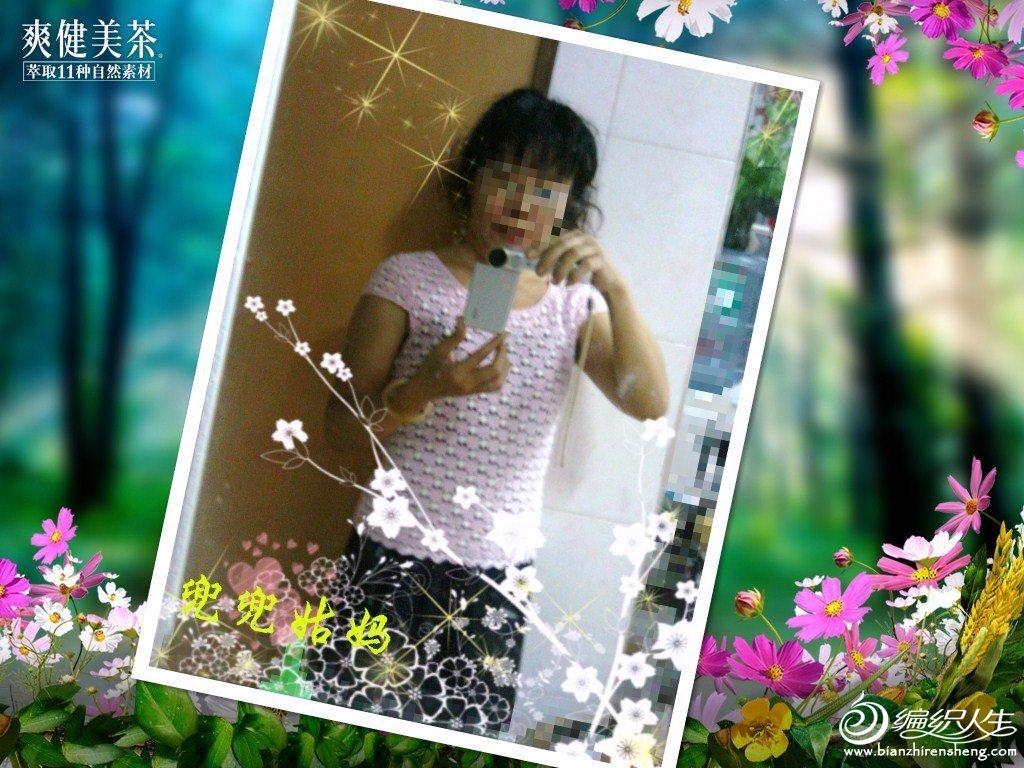 雪花(双色冰丝短袖衫)8.jpg