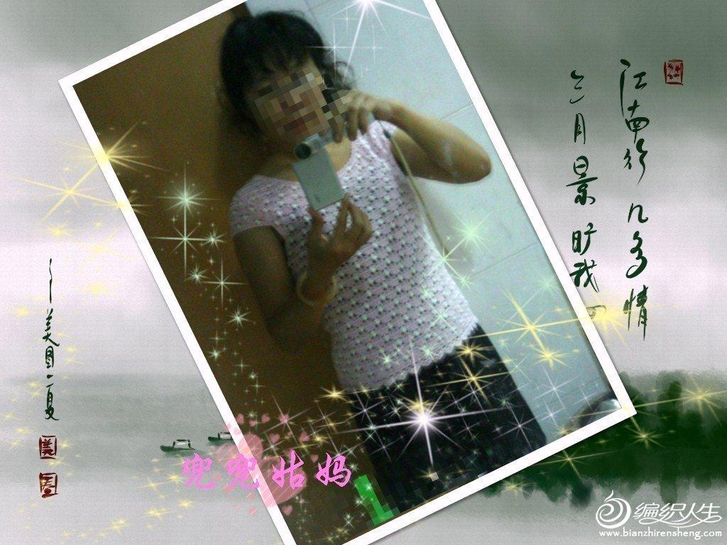 雪花(双色冰丝短袖衫)9.jpg