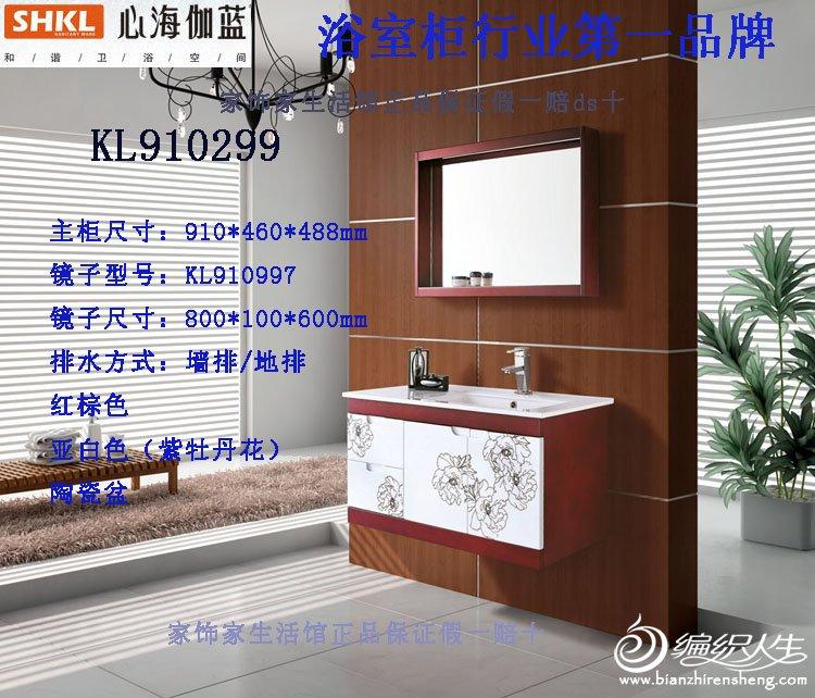 浴室柜 (1).jpg