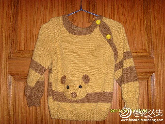 小熊毛衣.jpeg