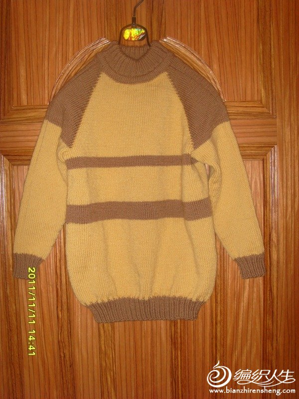 2色毛衣.jpeg