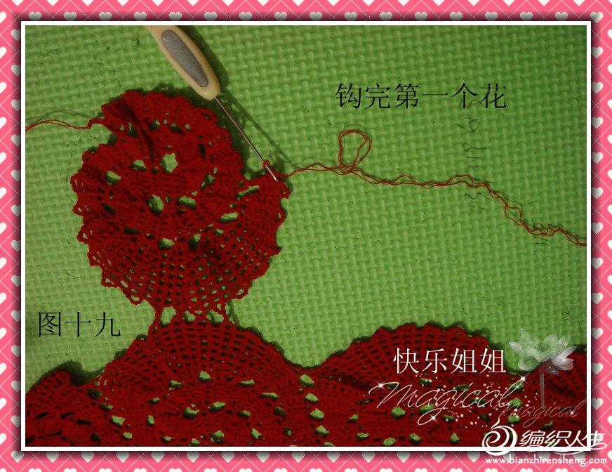 DSC09405_副本.jpg