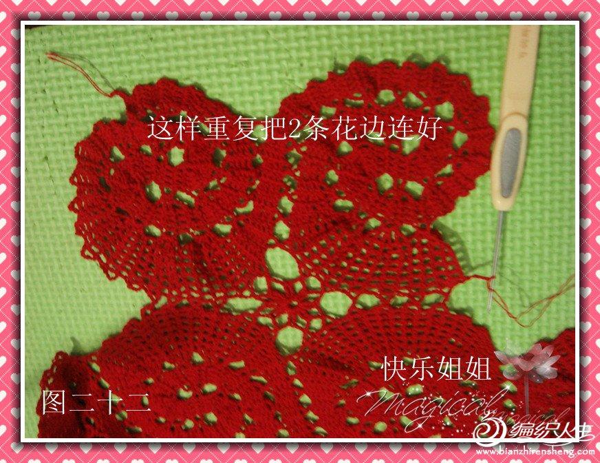 DSC09409_副本.jpg