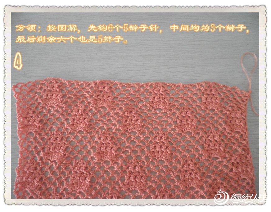 P8260004_副本_副本.jpg