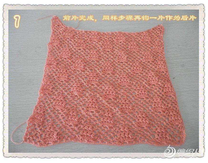 P8260007_副本_副本.jpg