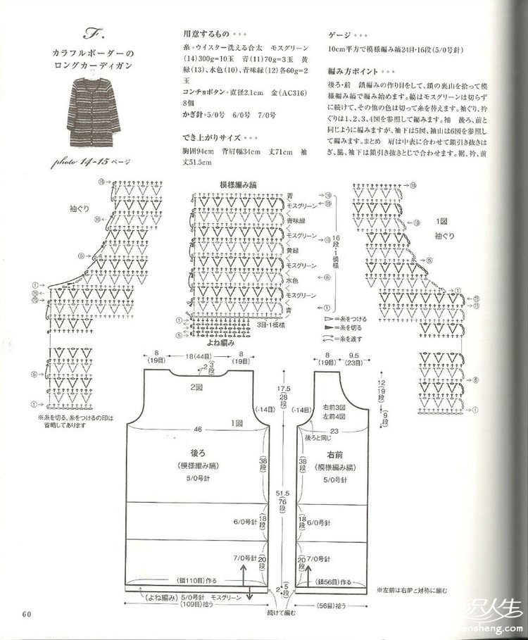 【引用】黑色黛痕 河合真弓鈎針製作 - 荷塘秀色 - 茶之韵59.jpg
