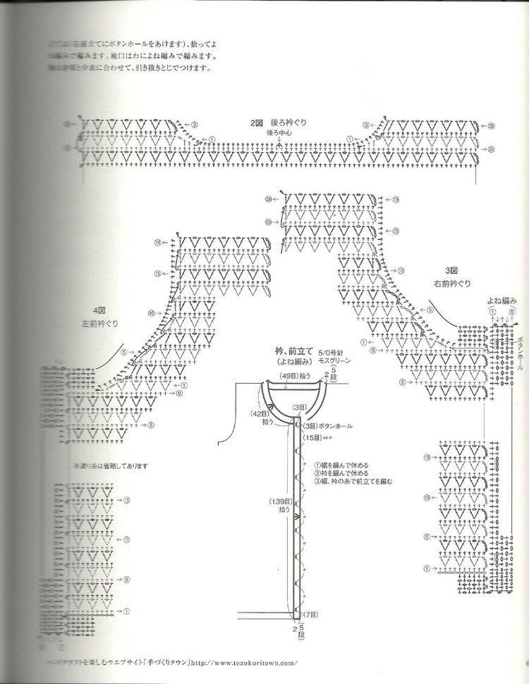 【引用】黑色黛痕 河合真弓鈎針製作 - 荷塘秀色 - 茶之韵60.jpg
