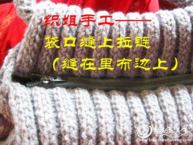 针织叶子手提包 --织姐手工 (3).jpg