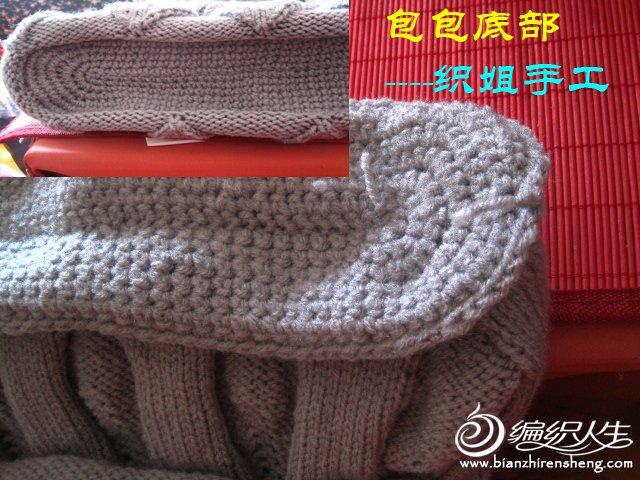 针织叶子手提包 --织姐手工 (6).jpg