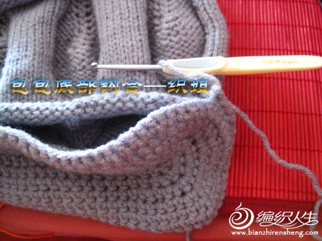 针织叶子手提包 --织姐手工 (7).jpg