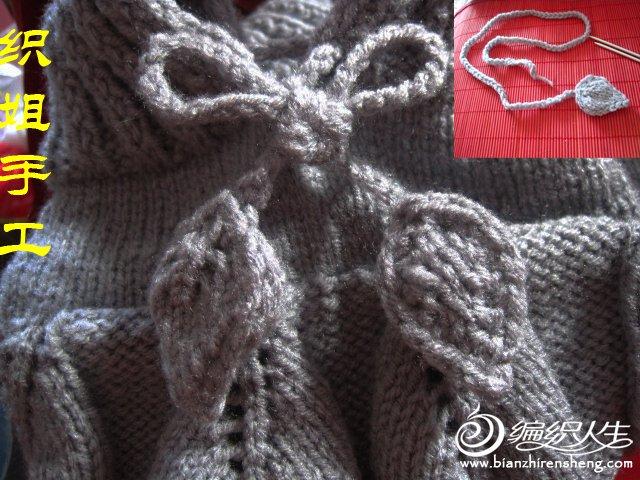 针织叶子手提包 --织姐手工 (9).jpg