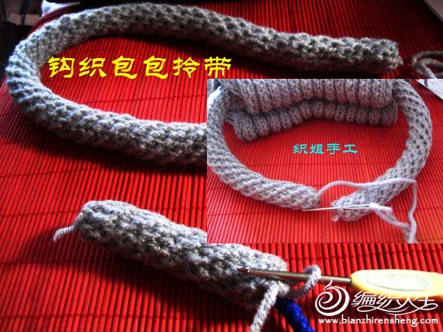 针织叶子手提包 --织姐手工 (10).jpg