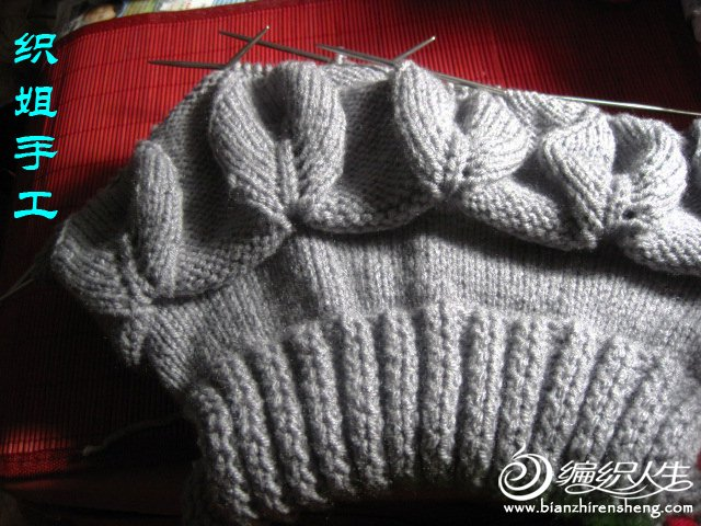 针织叶子手提包 --织姐手工 (11).jpg