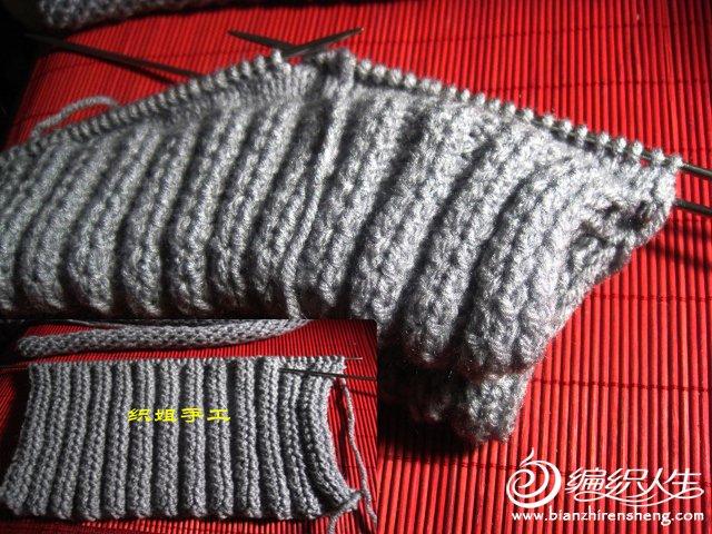 针织叶子手提包 --织姐手工 (12).jpg