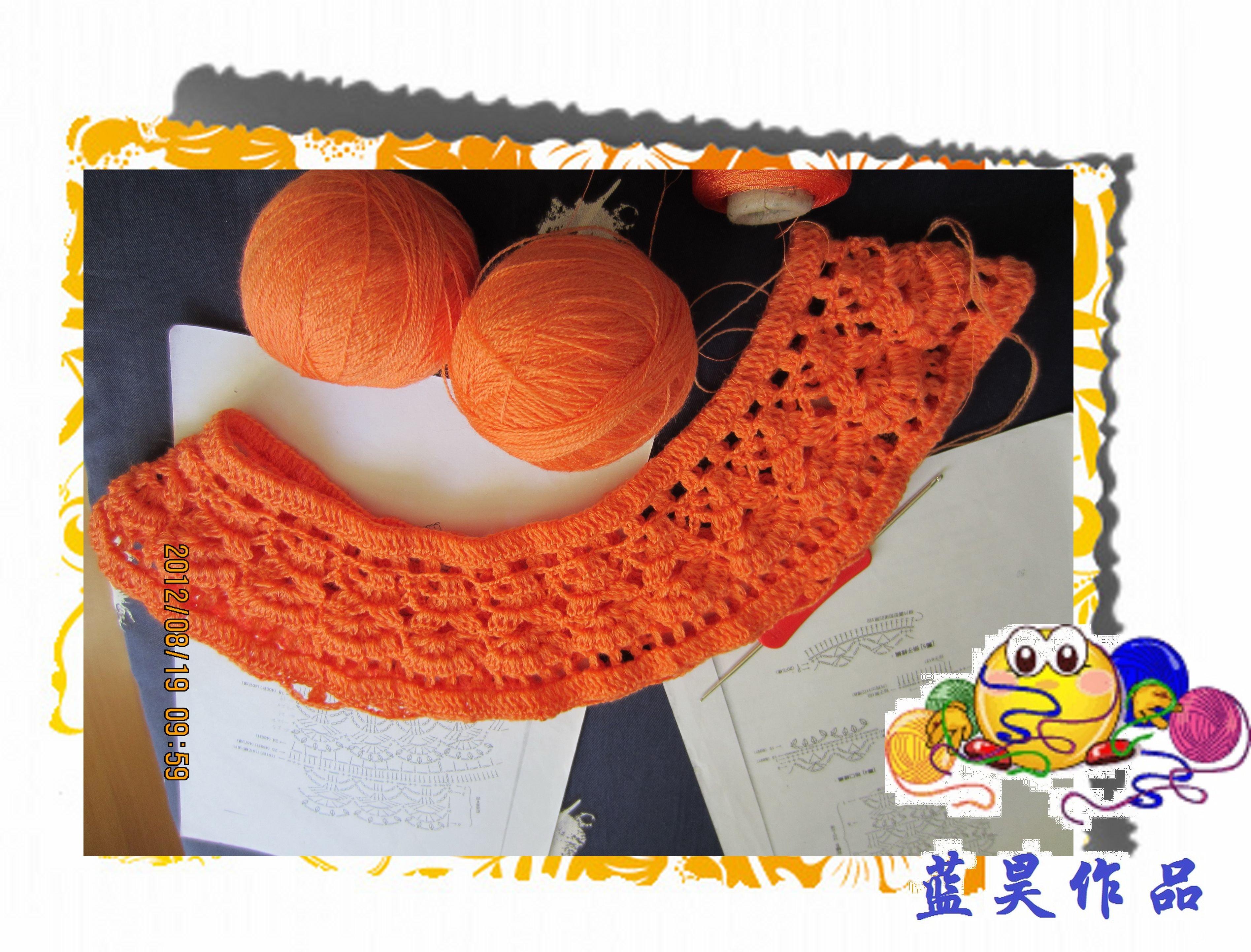 橙葱1.jpg