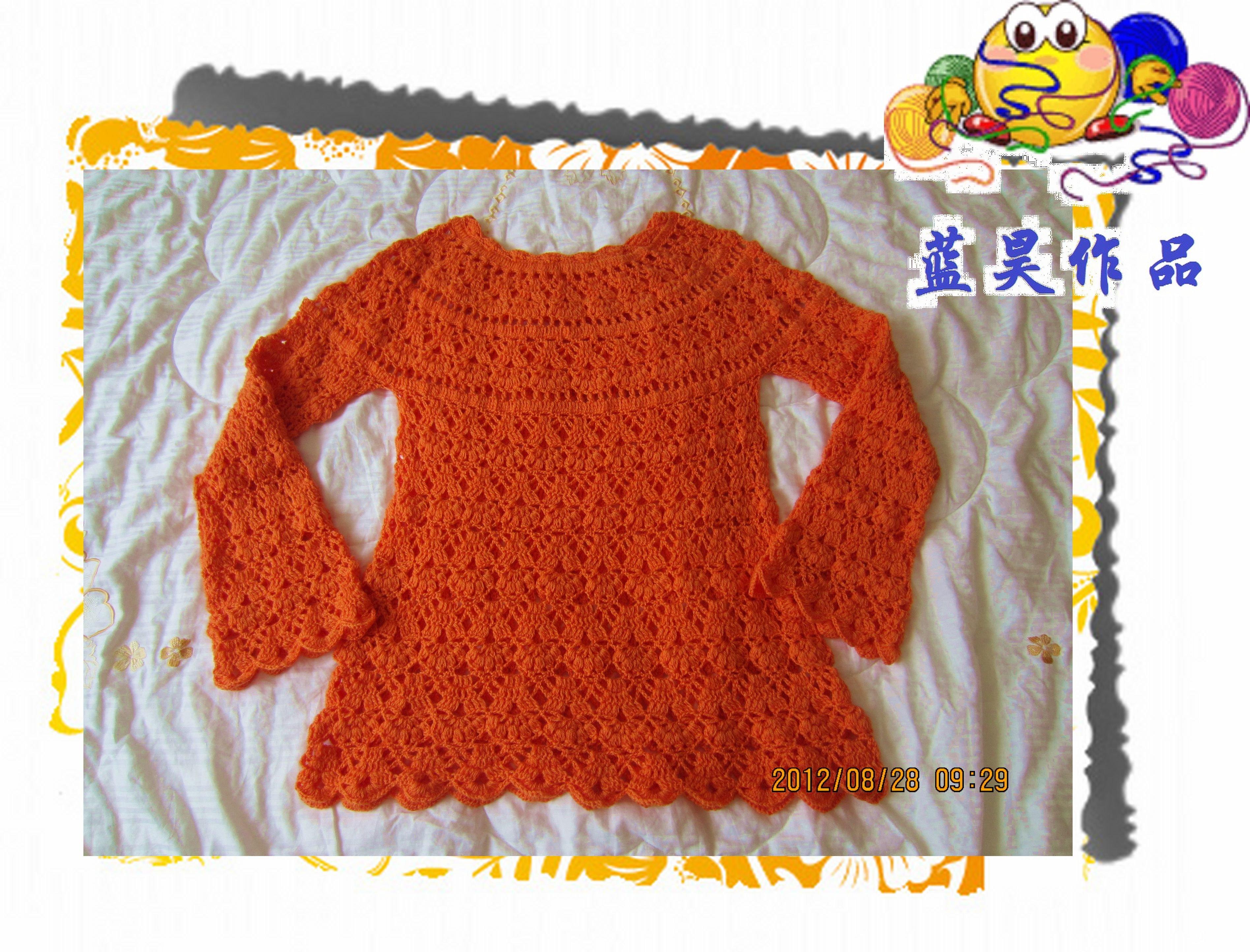 橙葱2.jpg