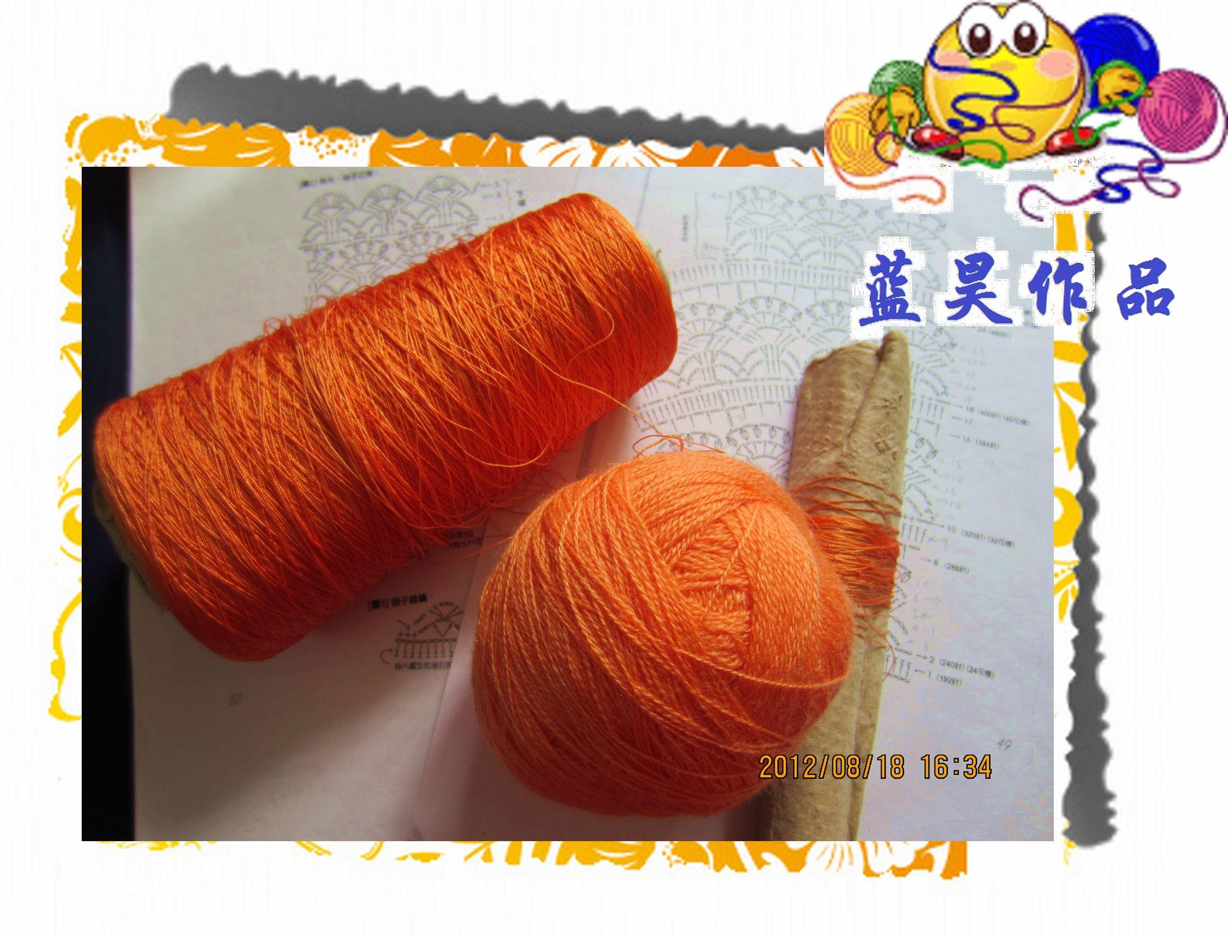 橙葱线.jpg
