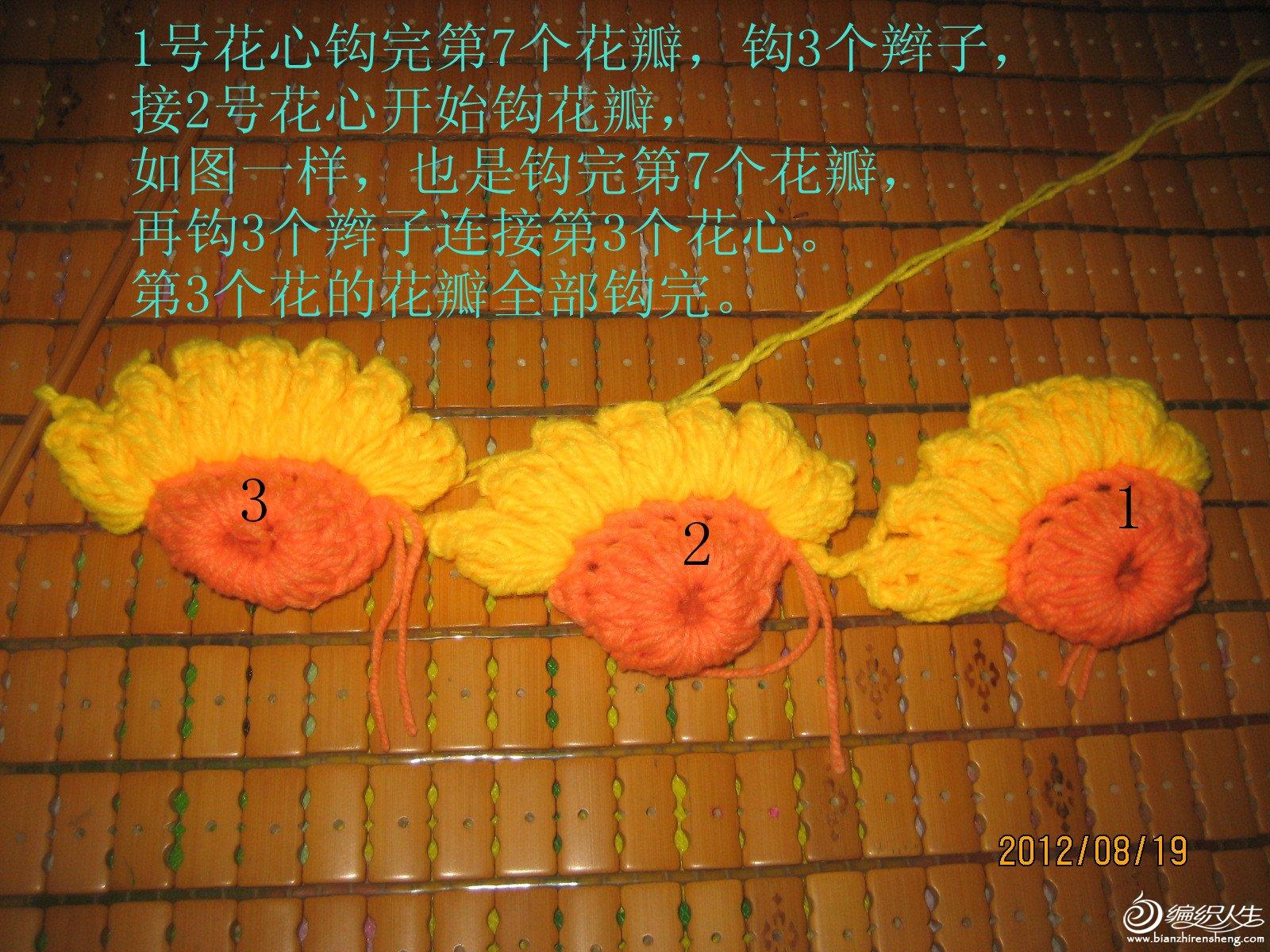 葵花坐垫一线连-01.jpg