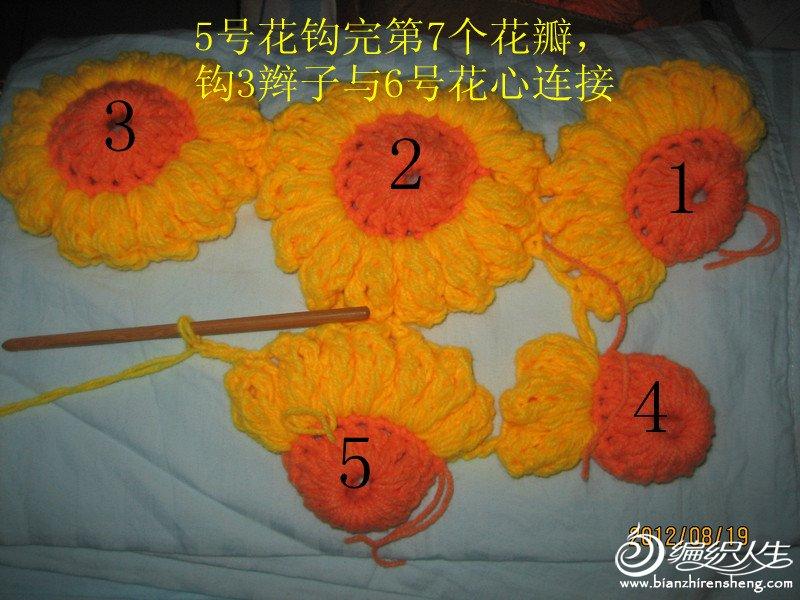 葵花坐垫一线连-11.jpg