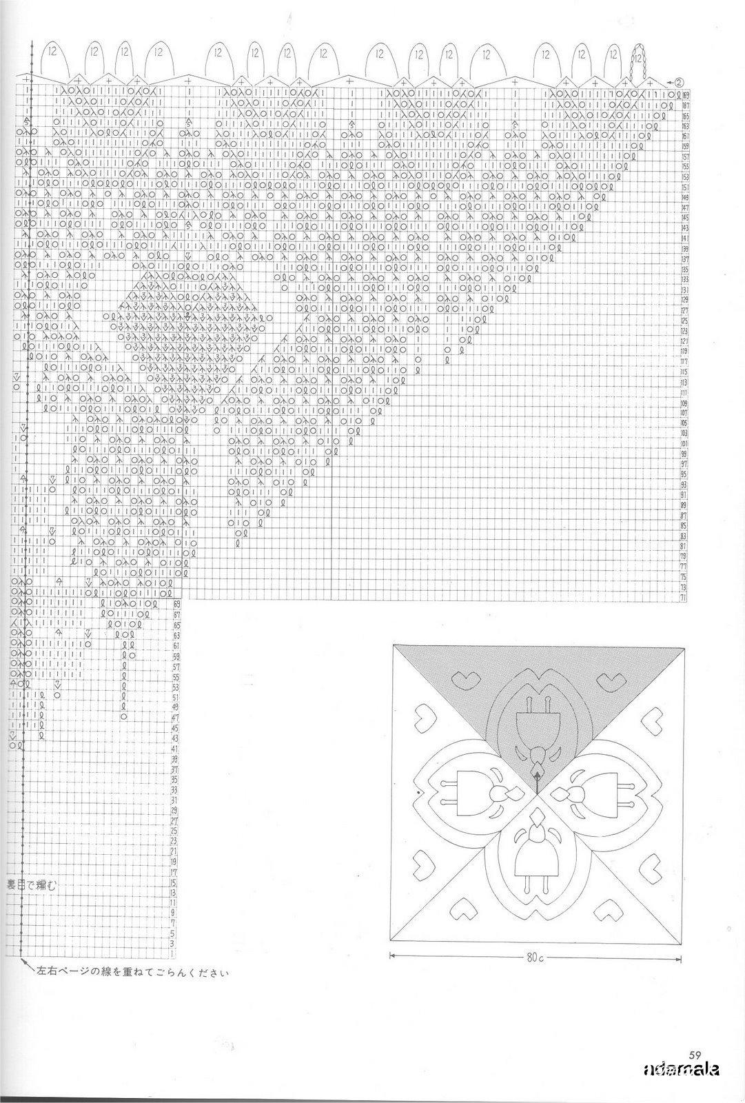 adamala-11图解3.jpg