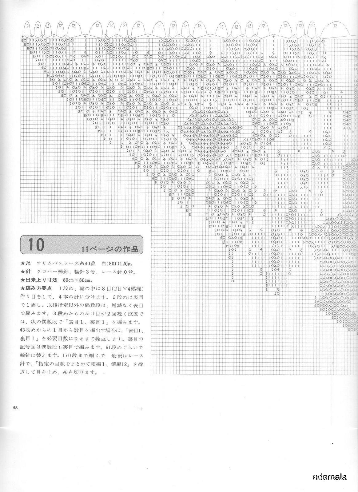 adamala-11图解1.jpg