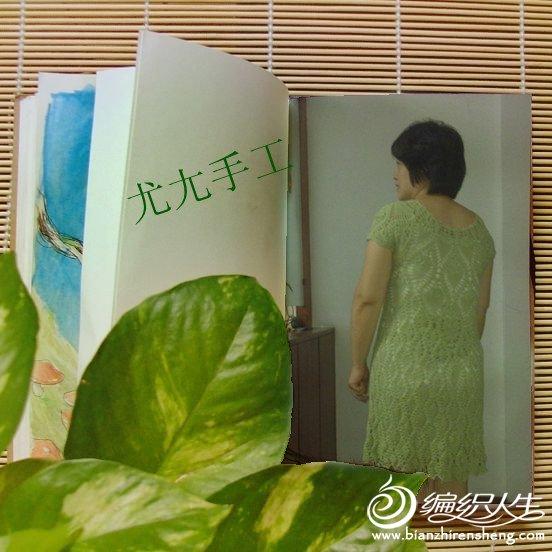 20120828544_副本.jpg