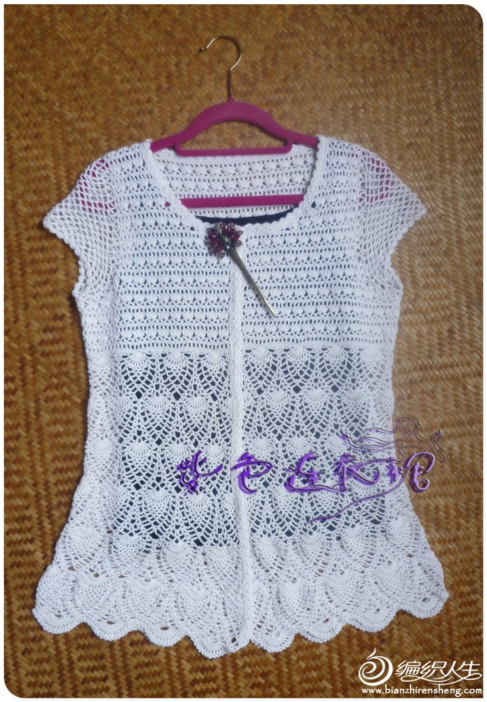 裙式上衣1.jpg