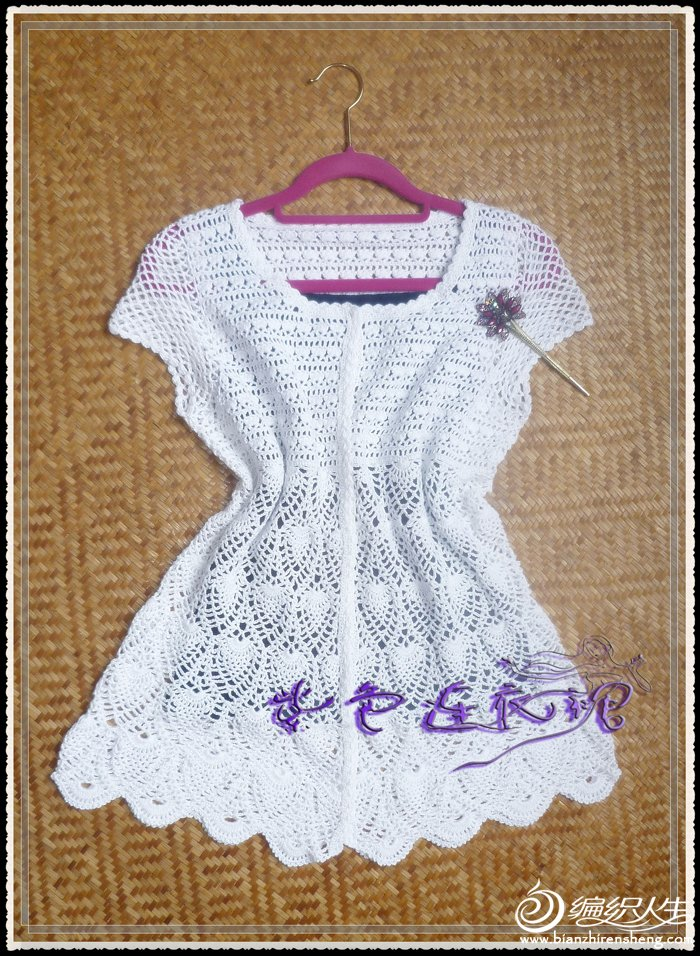 裙式上衣2.jpg