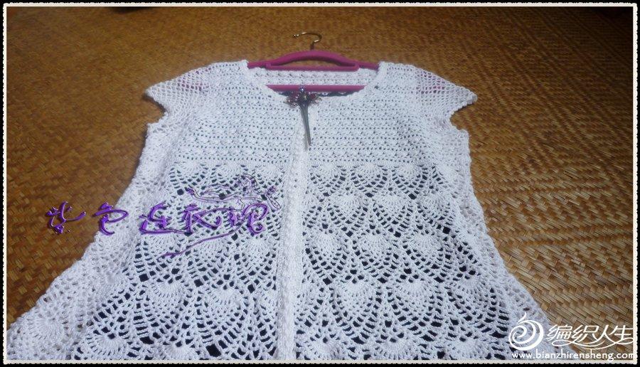 裙式上衣3.jpg