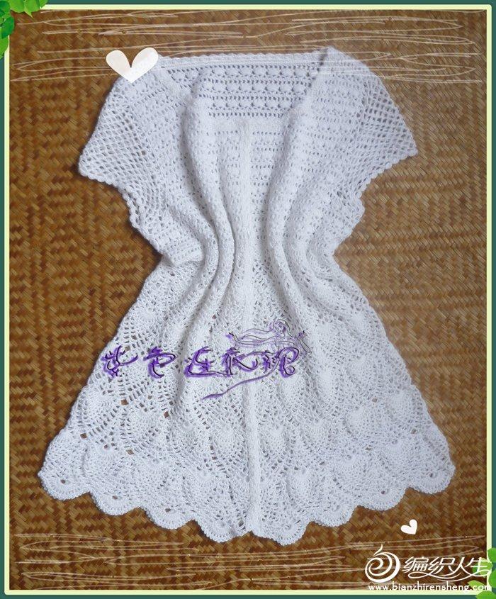 裙式上衣5.jpg