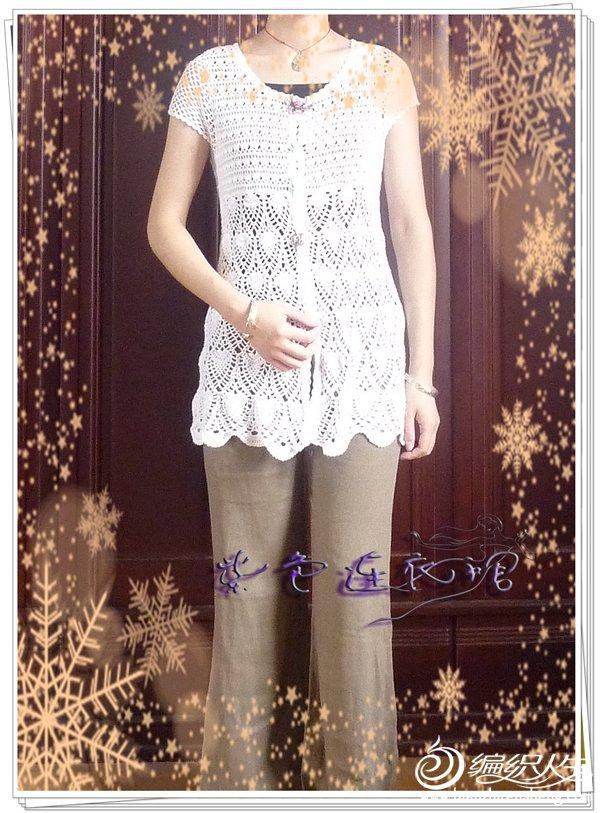 裙式上衣8.jpg