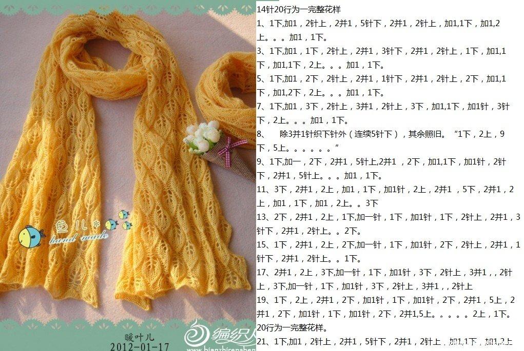 围巾00.jpg