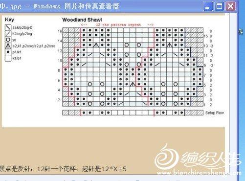 围巾01.jpg