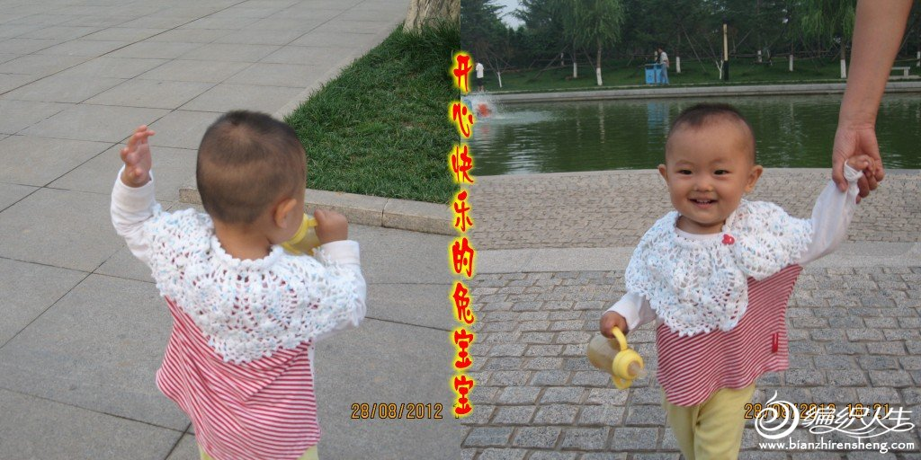 20120828 093_conew2.jpg