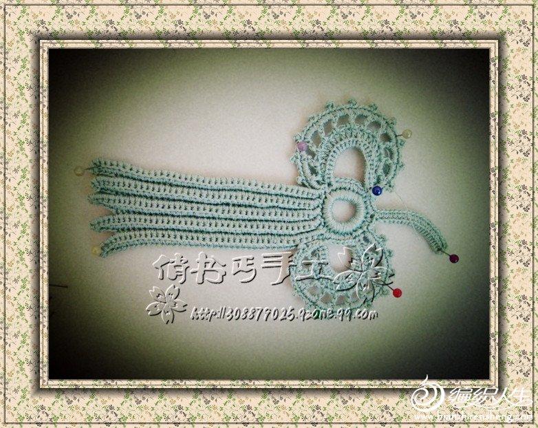DSC04205_副本.jpg
