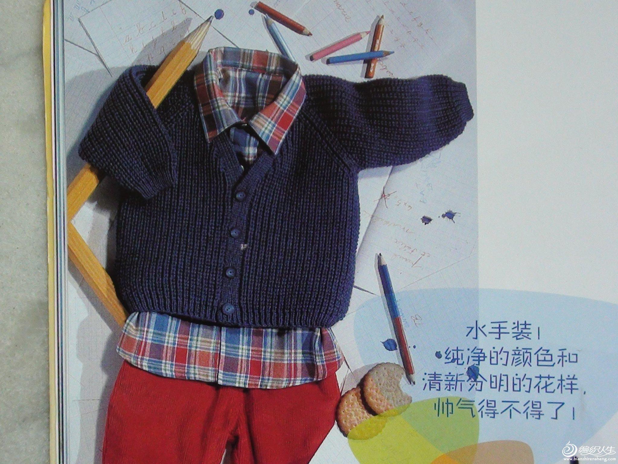 青青童装[11].JPG