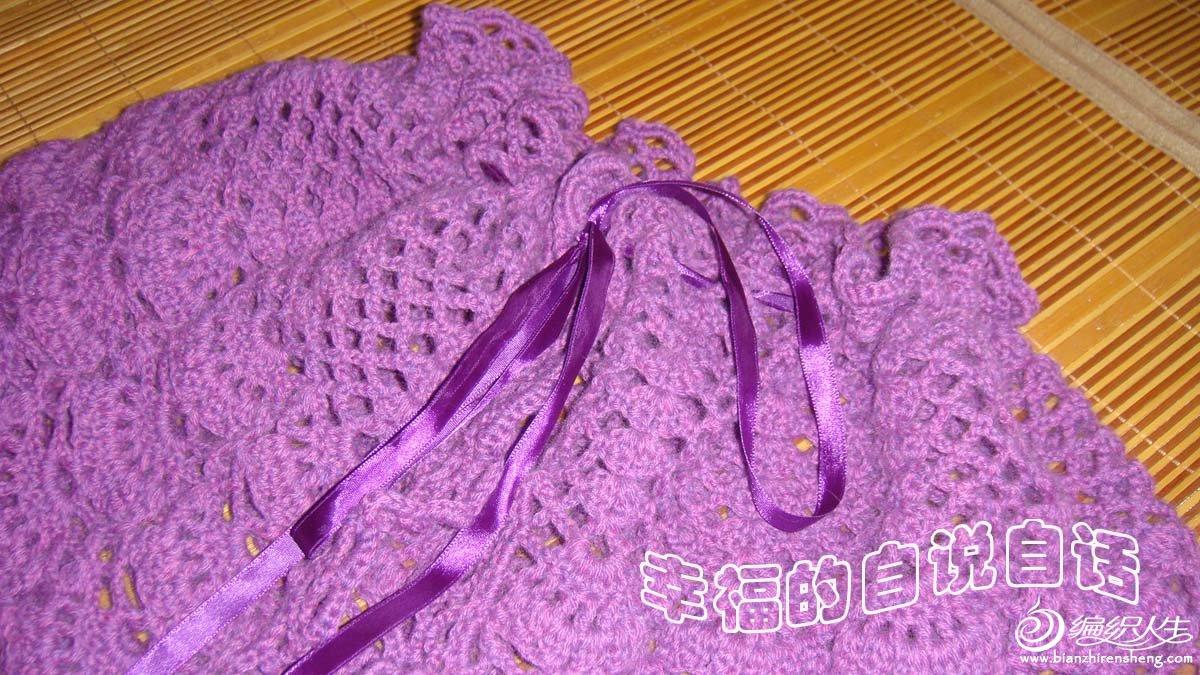 魅紫披肩02.jpg