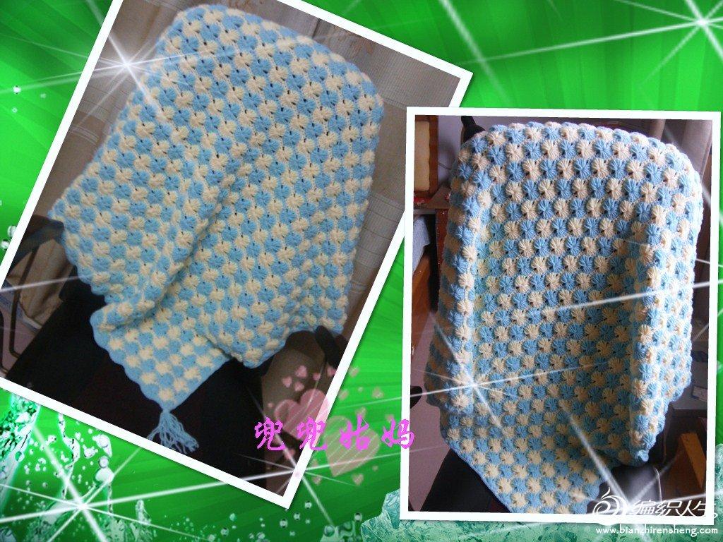 婴儿毯2.jpg