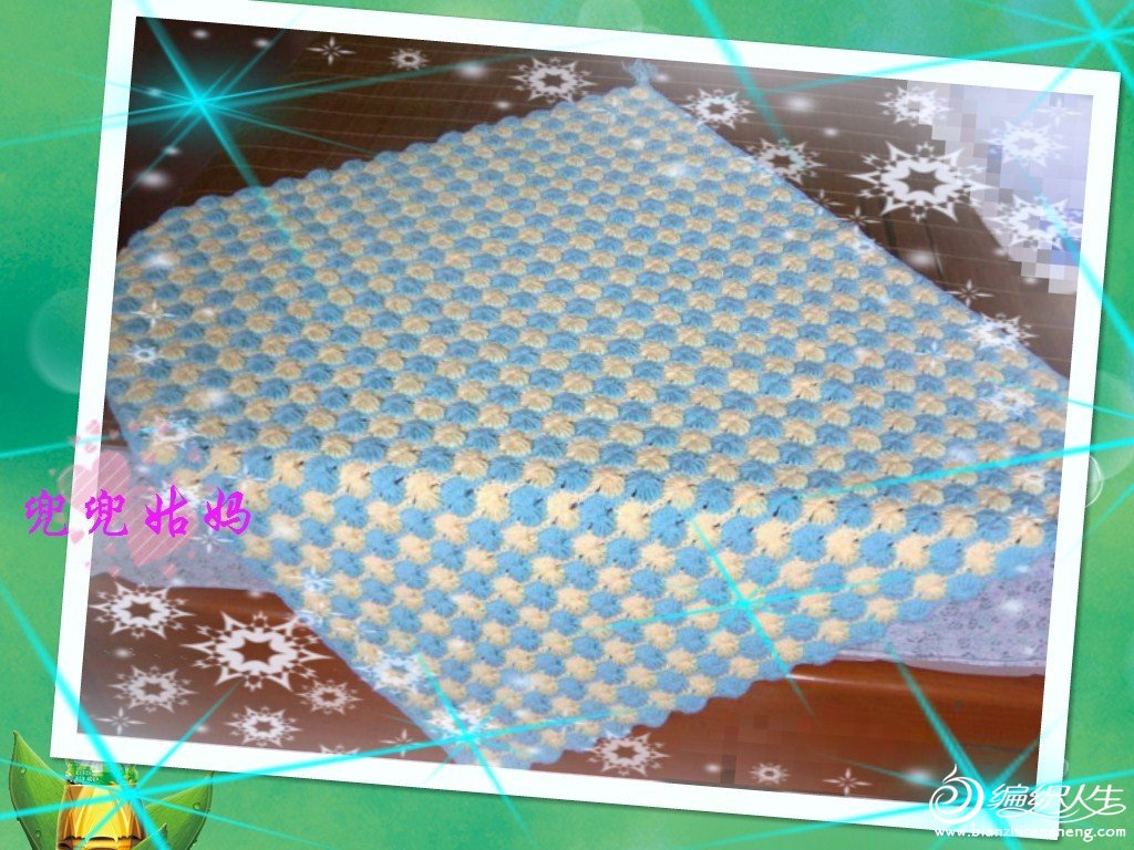 婴儿毯6.jpg