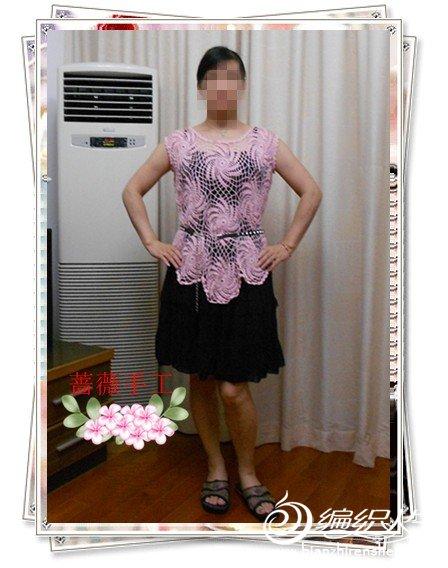 蔷薇1.jpg