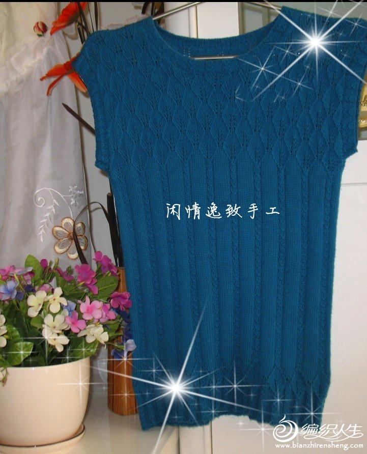 闲情逸致2_副本.jpg