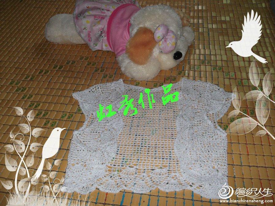 DSCF2424_meitu_2_meitu_10.jpg