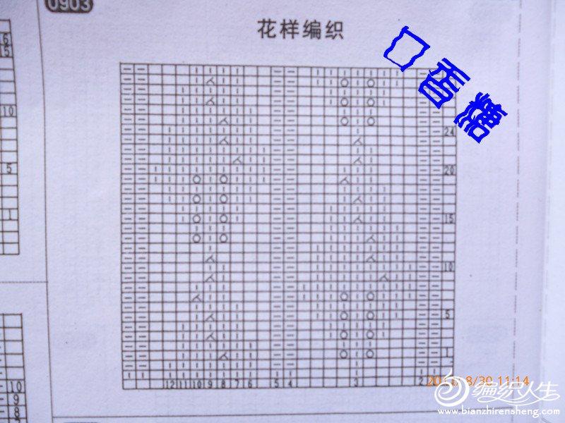 P1010313_副本.jpg