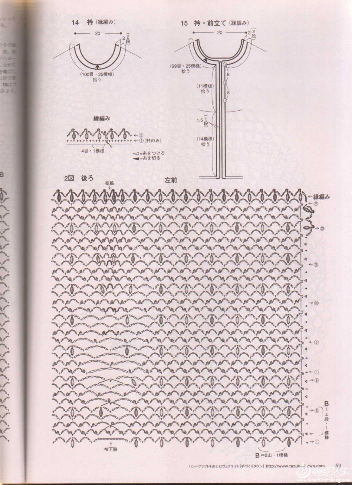 069.jpg